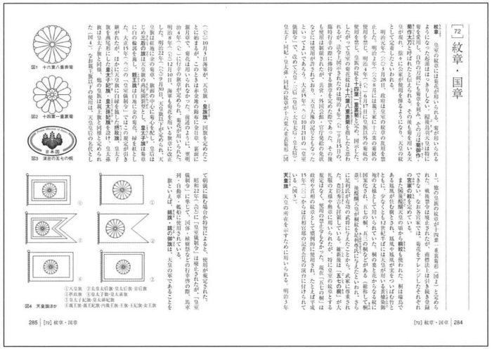 皇室1 - コピー