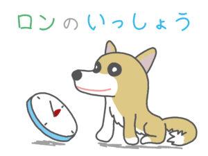shiraishi_book_ehon1_0